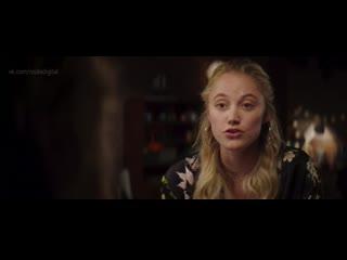 Chloe grace moretz, maika monroe - greta (2018) hd 1080p nude? hot! watch online