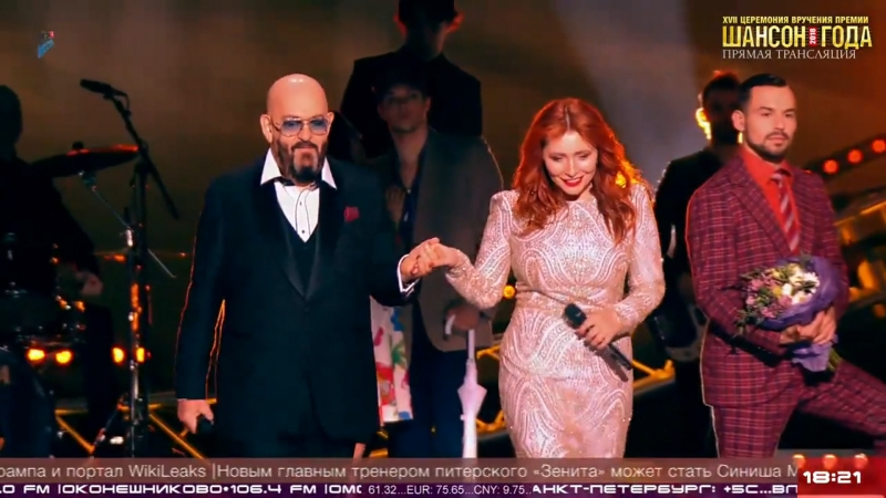 Анастасия Спиридонова и Михаил Шуфутинский — Питер-Москва