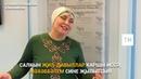 Лилия Муллагалиева Г. Зәйнашева сүзләренә язылган Мәхәббәтем сиңа көч бирсен җырын башкара