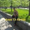 Темуров Алик 1-44