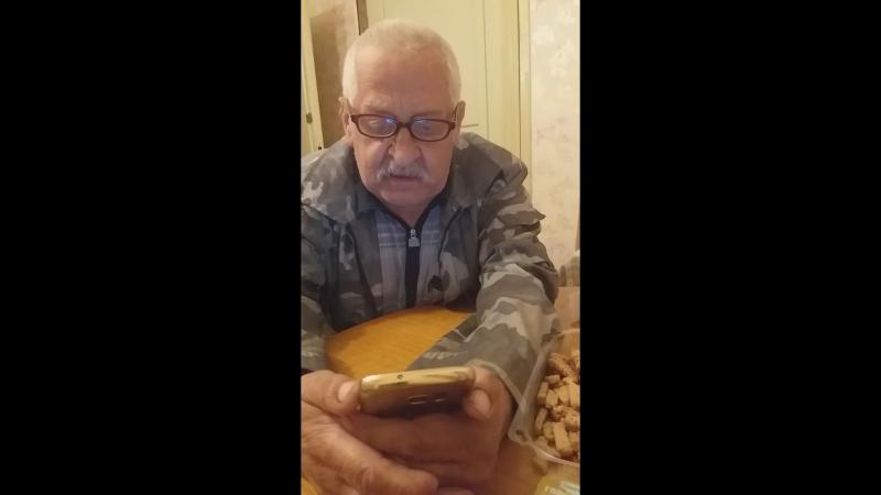 Якубович оценивает шлягер