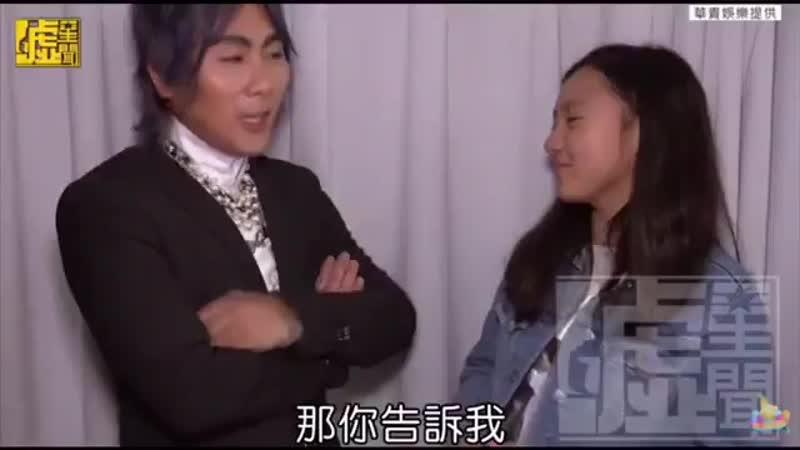 181127 噓星聞 왕인보王仁甫인터뷰 방탄 언급 - 181127 嘘星聞 Wang Ren Fu王仁甫mentioned BTS in the interview. - 왕인