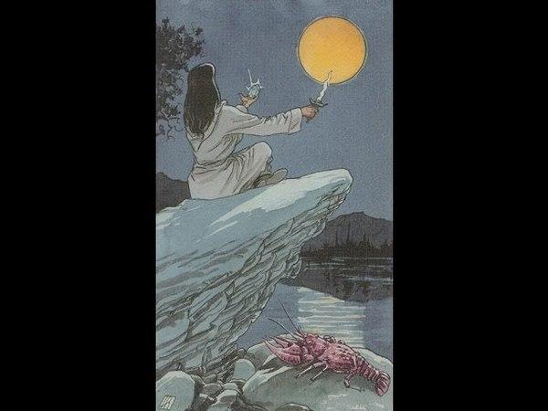 Таро Черной и Белой Магии (Pagan Tarot)