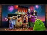 MOHCTPЫ HA KAHИKУЛAX З MOPE 3OBET 2OI8 TS фэнтези, комедия, мультфильм, семейный