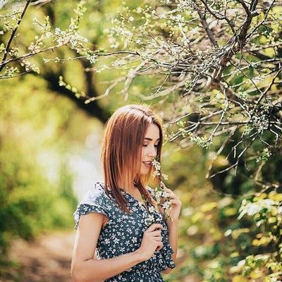 Ксения Белоусова