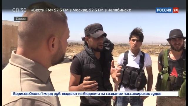 Новости на Россия 24 • Мир возвращается на Голанские высоты. Боевики сдаются без единого выстрела