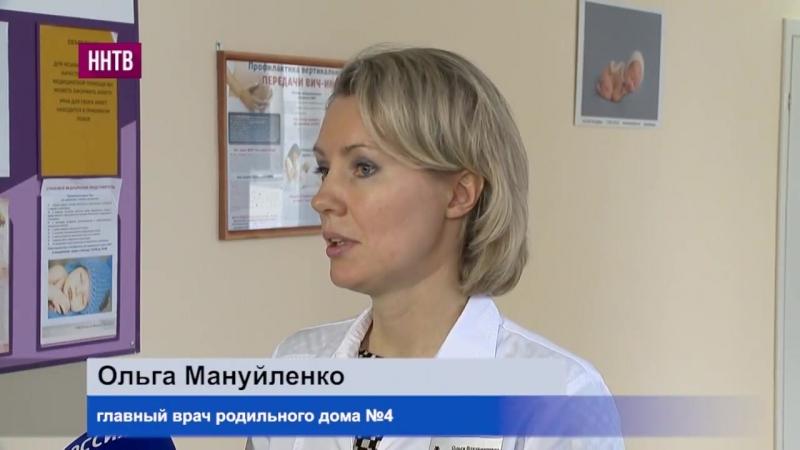 Роддом №4 стал лучшим в Нижегородской области по результатам опроса, проведенного Минздравом России