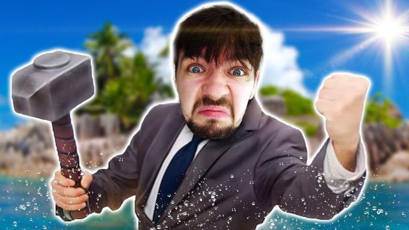 MAN GOES CRAZY ALONE AT SEA | Raft 1