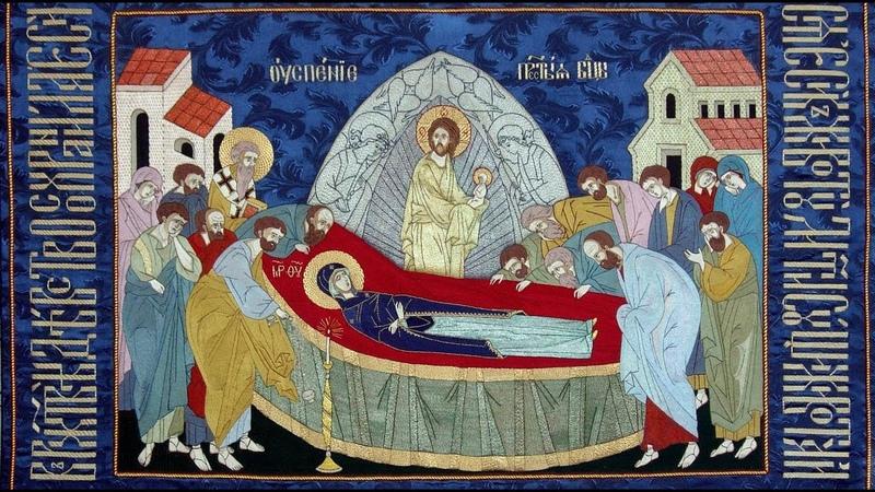 Слово на чин Погребения Пресвятой Богородицы
