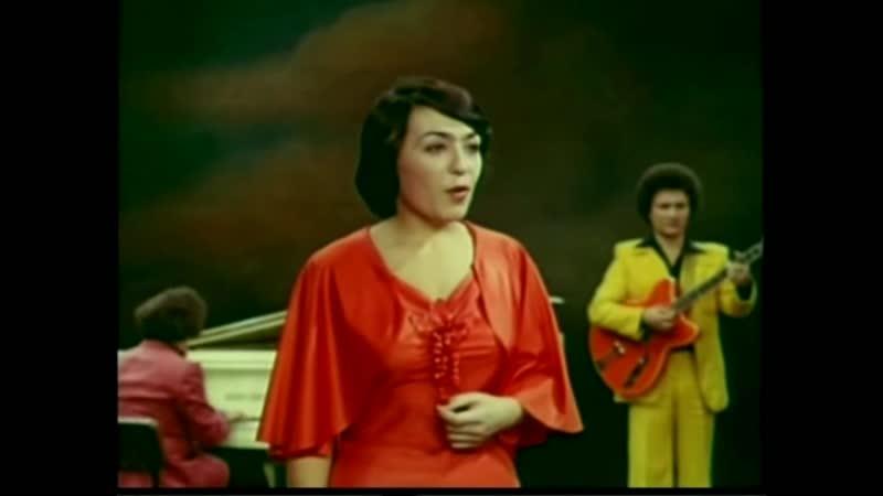 Галина ШЕВЕЛЁВА (ВИА Здравствуй Песня) - Старый костёр