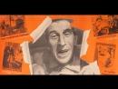 Совершенно серьезно 1961, СССР, комедия