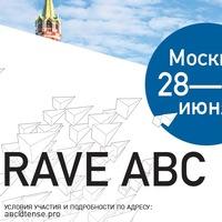 Курс Rave ABC с Евгением Астапенковым