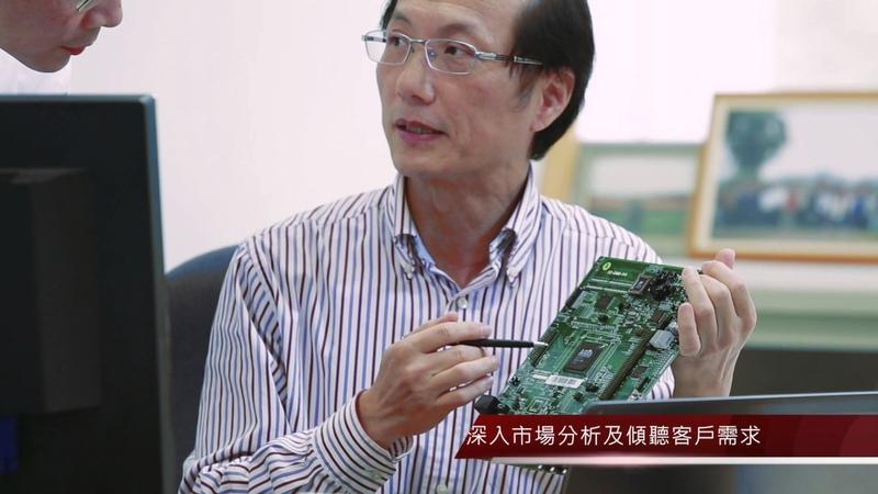 晶心科技公司簡介