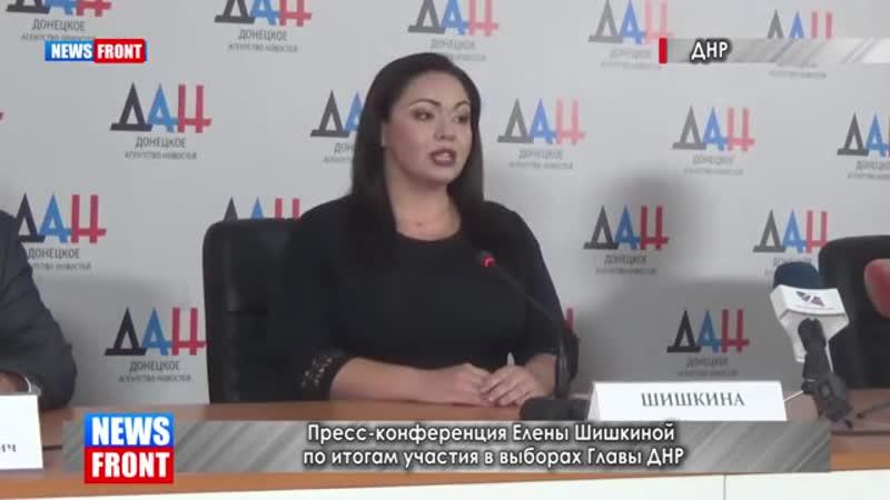 Явка на выборах в ДНР подтвердила правильность курса Республики