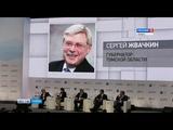 Вести-Томск, 16.01.2019, выпуск 2045