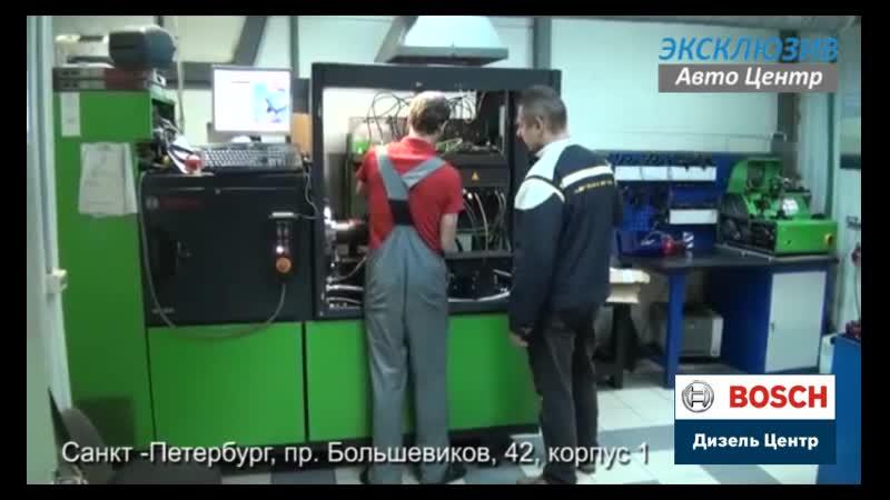 Как мы ремонтируем форсунки ТНВД турбины