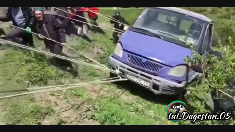 Жители сёл Никар и Росноб Тляратинского района подняли упавшую в кювет газель TUT.DAGESTAN ДАГЕСТАН