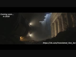 Правильный трейлер: СЕМЬЯ НЕВЕРОЯТНЫХ - 2 = Translated_Lion_Lee_in_2018 in HD quality