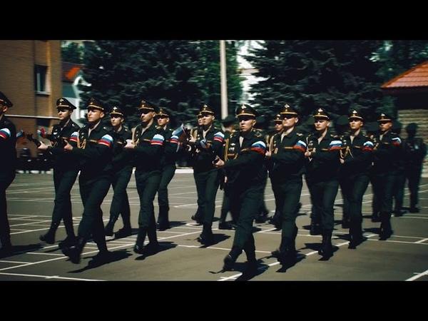 Семёновский полк - Hell Marsh