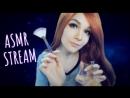 ♡🎧 ASMR KittyKlaw Roleplay 3Dio Blue yeti ✨ АСМР мурашки для ваших ушек ♥ СТРИМ от 9 06 18