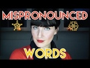 Mispronounced English Words Learn English American Culture TIPSY YAK
