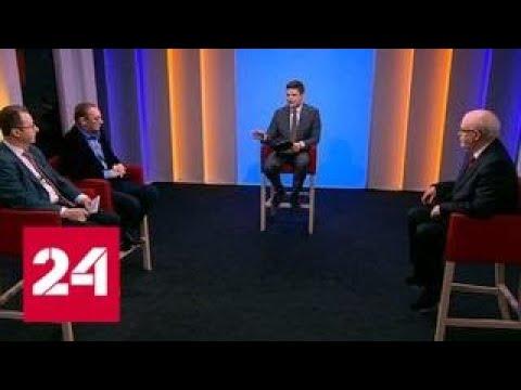 Очень важный визит: эксперты о ситуации на Балканах - Россия 24