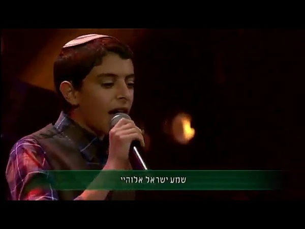 Uziya Tzadok - Когда сердце плачет