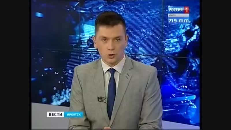 Упала на машину с 15 го этажа и осталась жива девушка в Иркутске.mp4