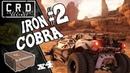 Crossout: [ turrets x4 ] IRON COBRA 2 [ver. 0.10.0]