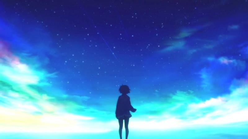 境界の彼方 Kyoukai no Kanata За гранью Мельница Прощай AMV