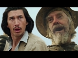 Второй русский трейлер фильма «Человек, который убил Дон Кихота»