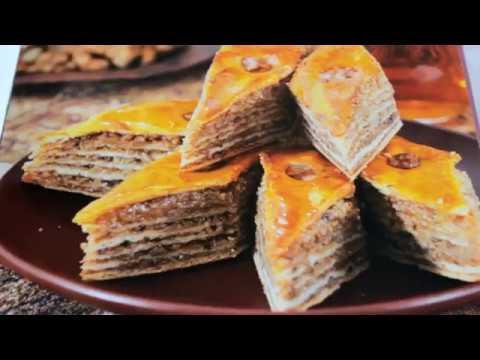 ВКУСНАЯ ПАХЛАВА АЗЕРБАЙДЖАНСКАЯ с грецкими орехами, кардамоном PAXLAVA BAKLAVAAZERBAIJANI CUISINE! CAKE!!