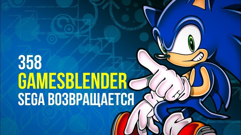 Gamesblender №358: анонс Serious Sam 4, триумф Iron Harvest на Kickstarter и сверхсекретная BioShock