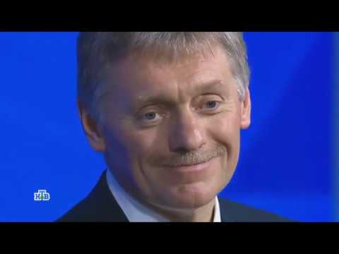 Для Путина русские биомусор