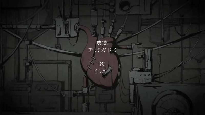 MI8k ft. GUMI - Empty Shell (もぬけのからだ) rus sub