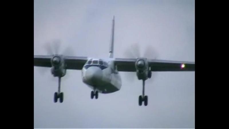 АН-24 UTair очень редкий и во всей красе!