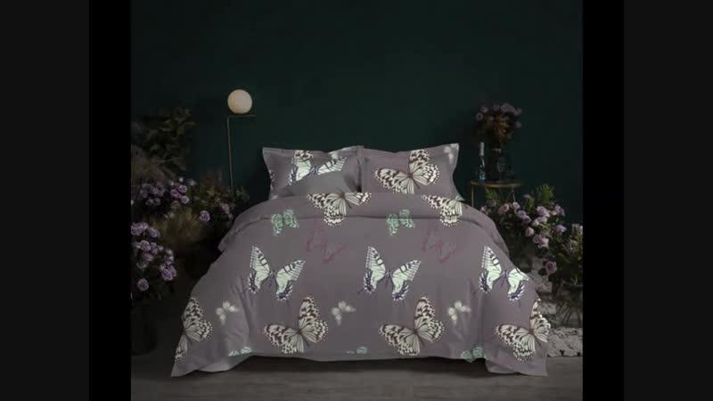 Светящееся в темноте постельное белье Alanna24
