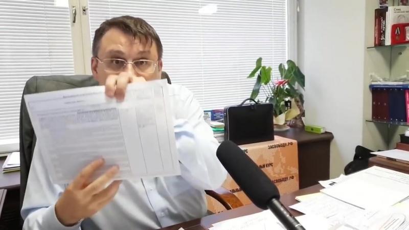 МВФ - источник социальных бомбардировок. Навальный пиарит НОД