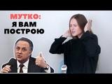 Команда Медведева Виталий Мутко. ЗАБИВАКА
