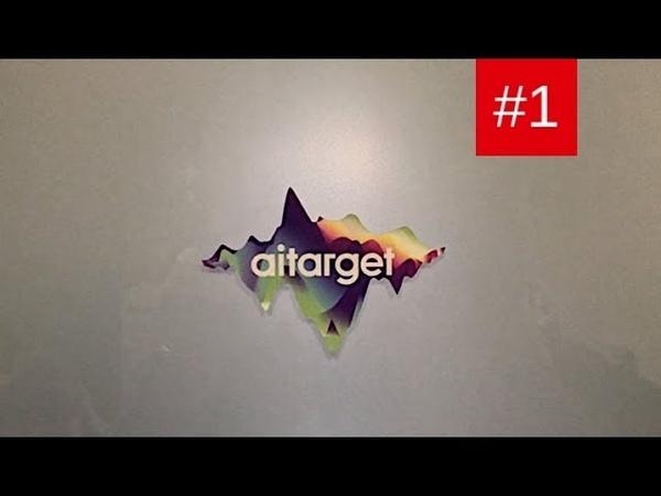 Account-manager в aiTarget (Digital Маркетинг)