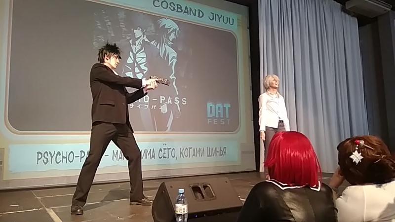 Cosband Jiyuu - Psycho-Pass - Макишима Сёго, Когами Шинья