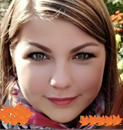 Анна Хромова