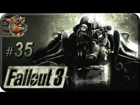 Fallout 3[35] - Тенпенни-Тауэр (Прохождение на русском(Без комментариев))