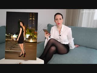 BLACK TIGHTS ¦ VANESSA PUR FAQ - Questions Answers - About me, Travel Plans, Stockings, High Heels