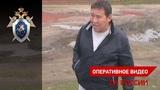 Депутат Румянцев рассказал, как произошло смертельное ДТП
