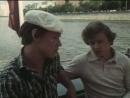 Каникулы Кроша (1980 г., х.ф. СССР) 3-я серия