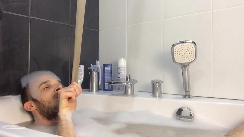 Bath Vape. Устройство для парения в ванне
