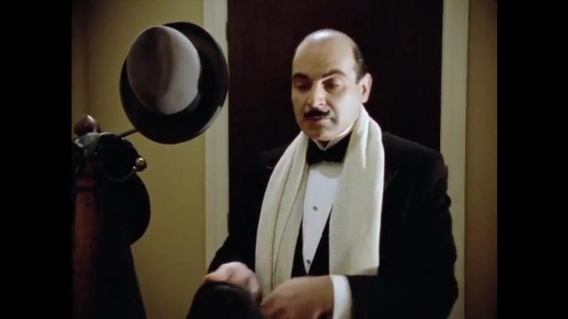 Poirot. Arrogance or Confidence.