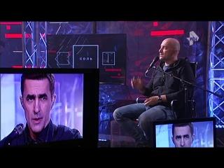Соль от 29_11_15_ группа Ю-Питер (Бутусов). Полная версия концерта на РЕН ТВ