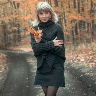 Татьяна Стародубцева